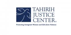 memberlogo_Tahirih